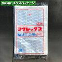 【福助工業】フクレックス 新 No.12 紐なし 200入 0502421