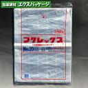 【福助工業】フクレックス 新 No.20 紐なし 200入 0502480