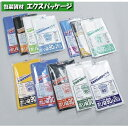 【福助工業】ポリ袋 LD45-90 透明 10入 0391670