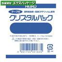 【シモジマ】OPP袋 クリスタルパック テープ付 T8-12 1000入 #006740500