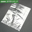 【シモジマ】PPパン袋 1個用 S 100入 #006721510