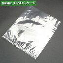 【シモジマ】PPパン袋 1個用 L 100入 #006721511