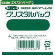 【シモジマ】OPP袋 クリスタルパック S S8-12 1000入 #006751100