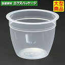 【シンギ】デザートカップ PPスタンダード PP71-130...