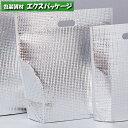 【酒井化学工業】保冷袋 ミナクールパック C6 角底M 50...