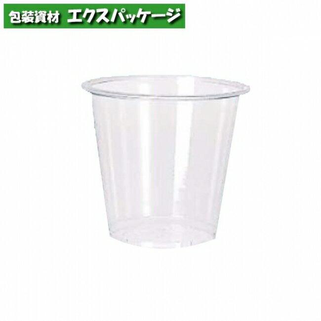 【シモジマ】ヘイコープラスチックカップ 3(90ml) 3000入 #004530949 【ケース販売】