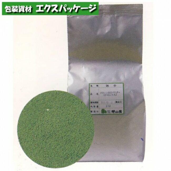 【池伝】南山園 グリーン抹茶パウダー 1kg 1入 540360