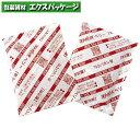 【三重化学工業】保冷剤 スノーパック・ベリー ミニタイプ 40g 360入 【ケース販売】