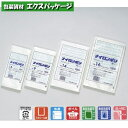 【福助工業】ナイロンポリ Eタイプ No.15 1500入 0703141 【ケース販売】
