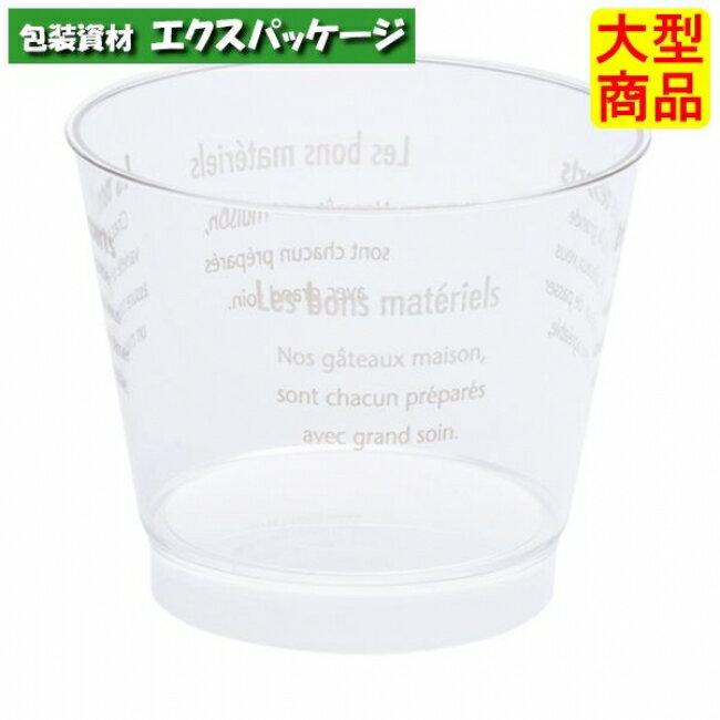 【シンギ】デザートカップ PSスタンダード C76-150 オリジナル金-2 500入 2124 【ケース販売】