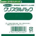 【シモジマ】OPP袋 クリスタルパック S Sハガキ用 1000入 #006751700
