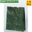 【パックタケヤマ】手提袋 自動手提袋Z型 2切 HZ 風雅 グリーン XZT00655 200入 【ケース販売】