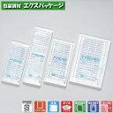【福助工業】ナイロンポリ Fタイプ No.26 1500入 0707457 【ケース販売】