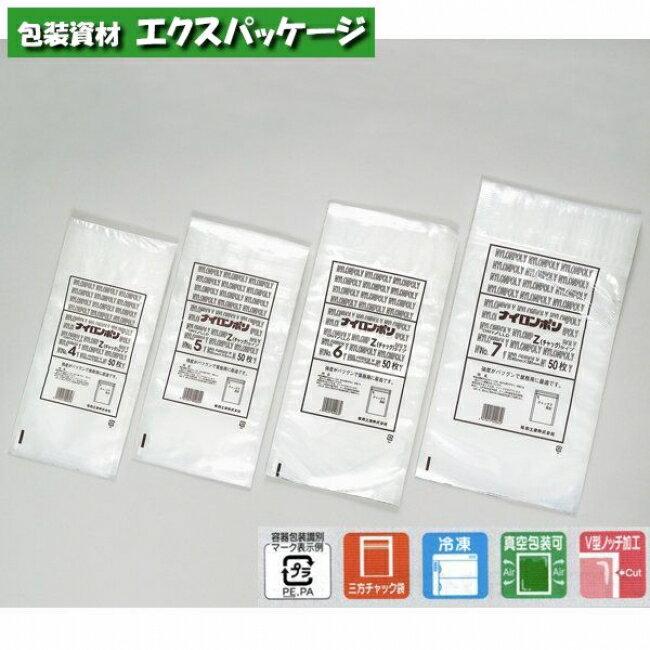 【福助工業】ナイロンポリ Zタイプ No.6C3 1000入 0703826 【ケース販売】