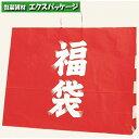 【シモジマ】25チャームバッグ 福袋 60-2 50入 #0...