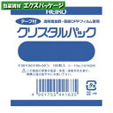 【シモジマ】OPP袋 クリスタルパック テープ付 T-MD(...