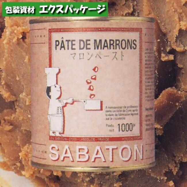 【池伝】サバトン マロンペースト 1kg 2号缶 1入 311030