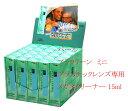 保養用品 - PEARL パール プラクリン ミニ メガネクリーナー プラスチック専用 15ml