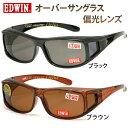EDWIN エドウィン 偏光オーバーサングラス EDF-06...