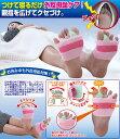 おやすみ外反母趾対策に寝ながら足指グイッと(1足組)