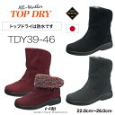 TOPDRY TDY39-46 ブーツ トップドライ 全天候快適 防水 レディー