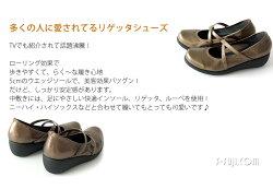 リゲッタパンプス5cmテレビで話題Re,GetAはきやすい歩きやすいかわいい【正規商品】【日本製】【送料無料】【HLS_DU】【RCP】P12Jul15