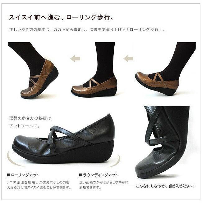 ... 歩きやすい、かわいい【日本製