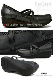 Re,GetAリゲッタパンプス5cmはきやすい歩きやすいかわいい【日本製】【送料無料】【HLS_DU】【マラソン201406_送料無料】05P27Jun14