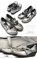 Re,GetAリゲッタパンプス5cmはきやすい、歩きやすい、かわいい【日本製】【送料無料】【HLS_DU】