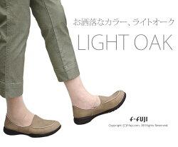 Re:getAリゲッタローファータイプはきやすい、歩きやすい、かわいい【日本製】【送料無料】【HLS_DU】【マラソン201402_送料無料】05P10Feb14