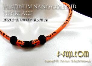 ゲルマチタンプラチナナノコロイドネックレス スポーツ ネックレス ゲルマニウム