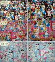 (単色1m以上購入でメール便 送料無料サービス中 ) オックス ディズニー 不思議の国のアリス 生地 布 disney