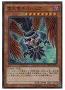 遊戯王 堕天使スペルビア(SR)(TRC1-JP016)