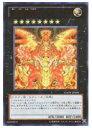 遊戯王 黒 聖刻神龍-エネアード(U)(GAOV-JP048)