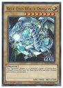 遊戯王 英語版・北米版 黄 BLUE-EYES WHITE DRAGON(U)(1st)(青眼の白龍)(DPBC)