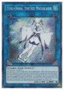 英語版(北米版) シングル5400円お買い上げでパックプレゼント中! L Yuki-Onna the Ice Mayakashi(S)(1st)(氷の魔妖-雪女)