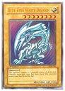 アジア版(英語表記) 黄 BLUE-EYES WHITE DRAGON(U)(青眼の白龍)(SDK)