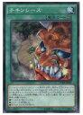 遊戯王 緑 チキンレース(NR)(CORE-JP067)