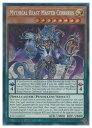 英語版(北米版) シングル5400円お買い上げでパックプレゼント中! P Mythical Beast Master Cerberus(S)(1st)(魔導獣マスターケルベロス)