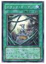 遊戯王 緑 ブラック・ガーデン(SR)(CSOC-JP048)