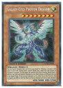 遊戯王 英語版(YUGIOH) シングルカード5400円お買い上げでパックプレゼント中! 茶 GALAXY-EYES PHOTON DRAGON(S)(銀河眼の光子竜)