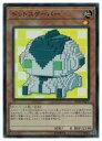 遊戯王 ドットスケーパー(SR)(LVDS-JPB02)