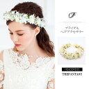 花かんむり 花冠 花かんむり 白 ヘッドドレス 髪飾り コサージュ ウエディング ドレス