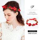 花かんむり 花冠 桜 花かんむり 赤 ヘッドドレス 髪飾り コサージュ ウエディング ドレス花冠 fhkan019rd
