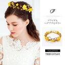 花かんむり 花冠 花かんむり 黄色 ヘッドドレス 髪飾り コサージュ ウエディング ドレス花冠 fhkan040yw
