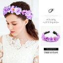 花かんむり 花冠 バラ 花かんむり 紫 ヘッドドレス ハワイアン ウエディング ドレス花冠 fhkan076pe