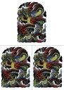 [THE FANTASY (ファンタジー)] タトゥーシール 龍 ドラゴン hb535[A5サイズ・3枚入り]