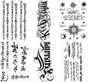 [THE FANTASY (ファンタジー)] タトゥーシール 英文字 漢字[A5サイズ・6種6枚] hb6030