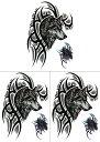 [THE FANTASY (ファンタジー)] タトゥーシール 狼 トライバル hb820 [A5サイズ・3枚入り]