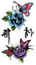 (ファンタジー) TheFantasy タトゥーシール タトゥーシール 蝶 バラ 薔薇 hm267 【レギュラー】